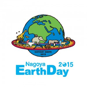 earth day nagoya 2015 logo